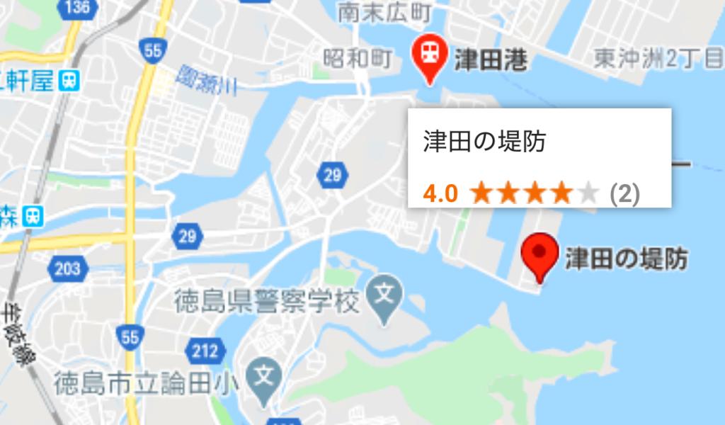 津田の堤防の地図